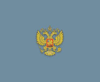 Сайт Верховного суда Российской Федерации